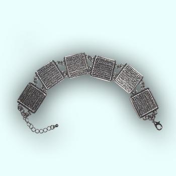 Metal Square bracelet 20 x 20