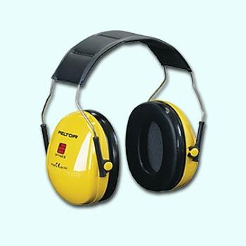3M Peltor Gehörschutz, Gelb